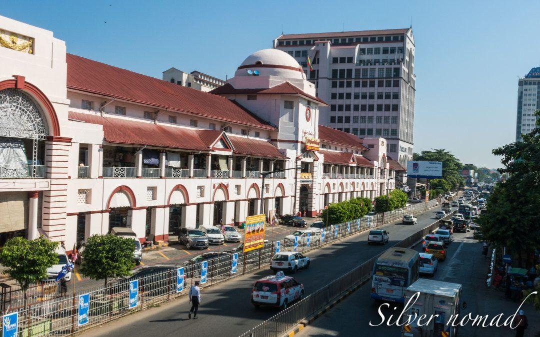 Burmese Days – Introduction